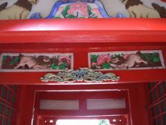 弥栄神社002