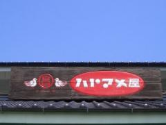 akizuki013
