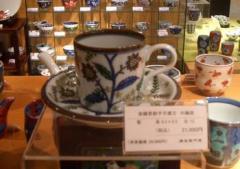 tokiwa008