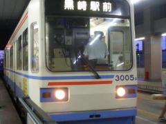 kurosaki006