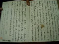 kituki005