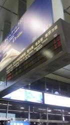 20081130191946.jpg
