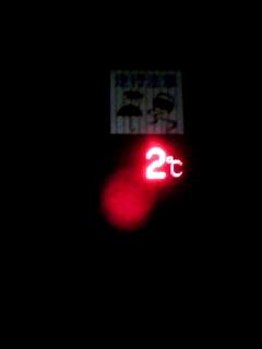 20081120気温2度