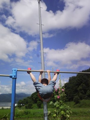 20090621nobu鉄棒