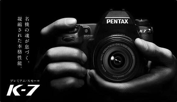 pentaxk7