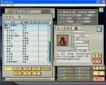 武力+12(゚∀゚)