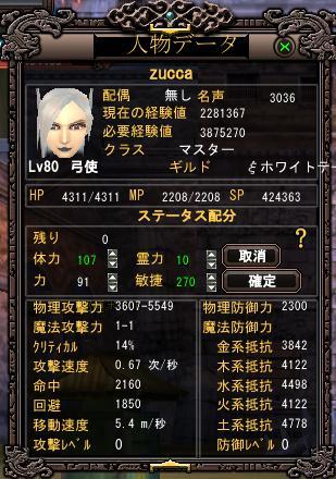 2008-12-04 00-17-34