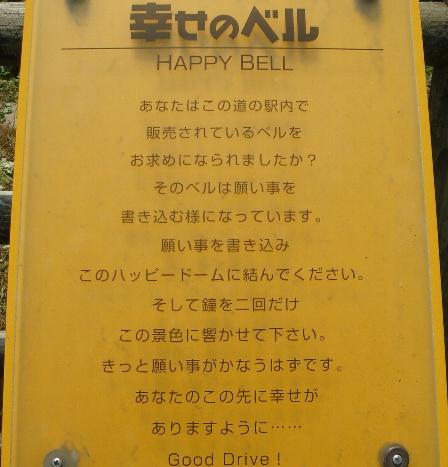 B100618-6_20110318012511.jpg