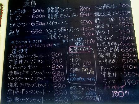 B100729-3.jpg