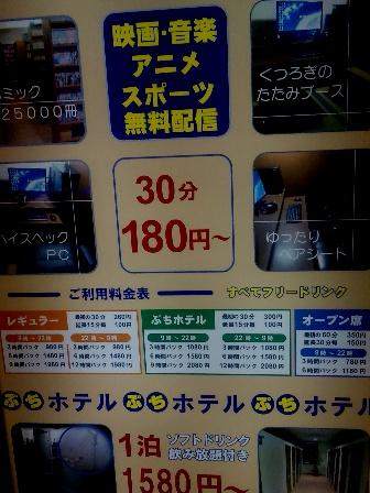 B100811-3.jpg