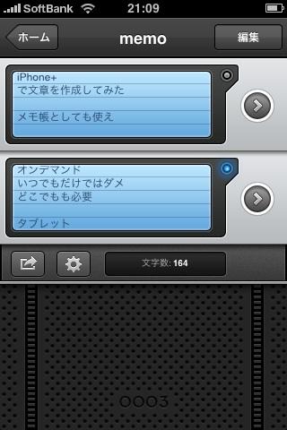 100110_2.jpg