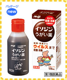 20091017_kusuri.jpg