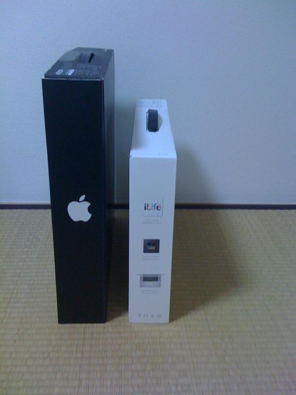20091103_04.jpg