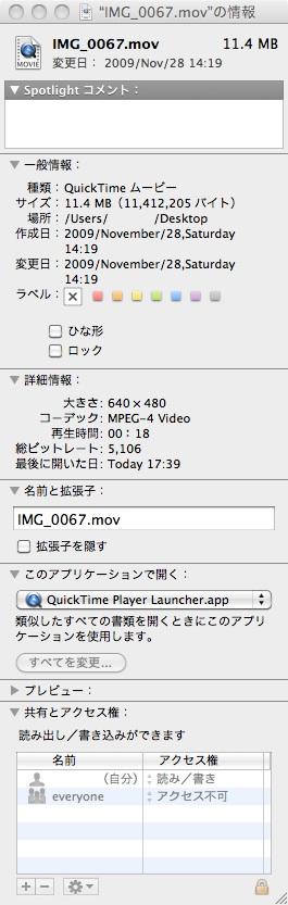 20091206_3.jpg