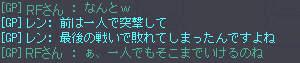 gldd_2.jpg