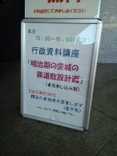 20090117181549