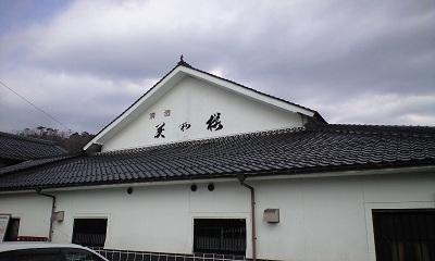 美和桜外観.25jpg