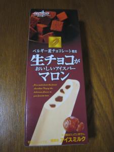 生チョコマロン