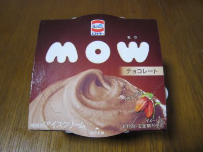 MOWチョコレート