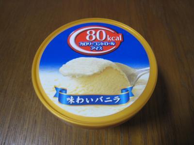 カロリーコントロールアイス味わいバニラ