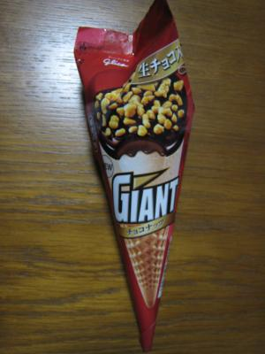 ジャイアントコーンチョコナッツ