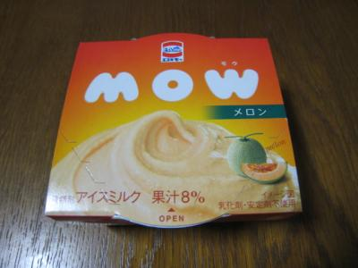 MOWメロン