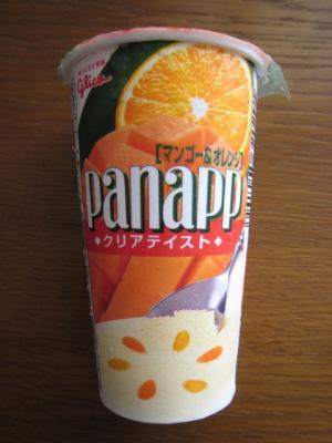 パナップマンゴー&オレンジ