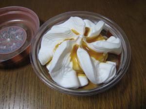 ICEキャラメルエスプレッソ