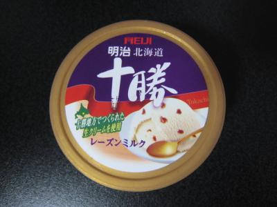北海道十勝レーズンミルク
