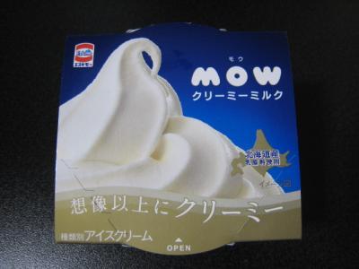 MOWクリーミーミルク