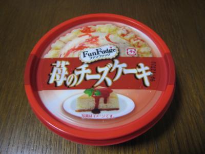 ファンファッジ苺のチーズケーキ
