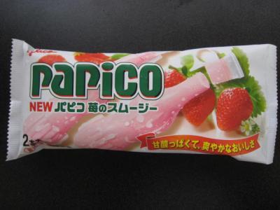 パピコ苺のスムージー