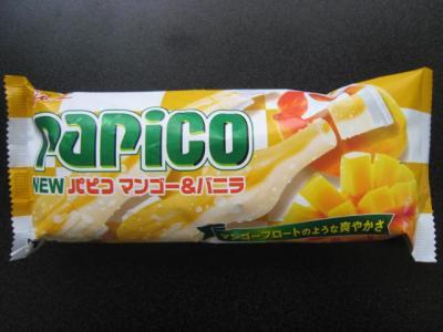 パピコマンゴー&バニラ