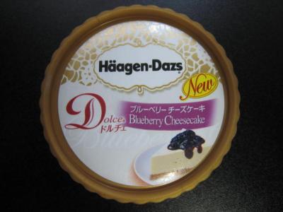 ドルチェブルーベリーチーズケーキ