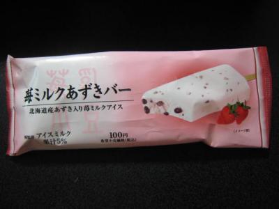 苺ミルクあずきバー