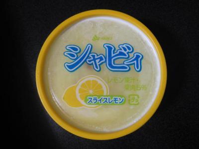 シャビィスライスレモン