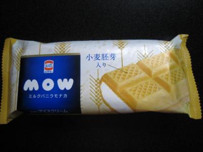 MOWミルクバニラモナカ