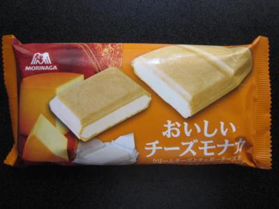 おいしいチーズモナカ