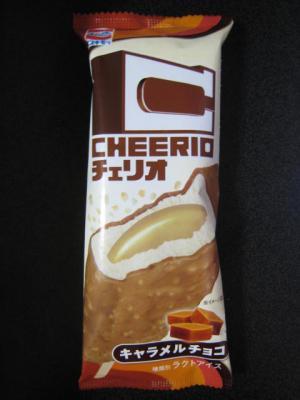 チェリオキャラメルチョコ