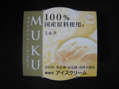 MUKUミルク