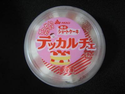 デッカルチェ苺のショートケーキ