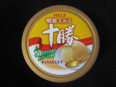 明治北海道十勝キャラメルミルク