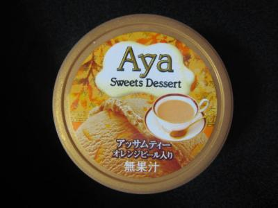 Ayaアッサムティー