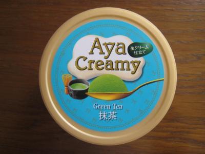 AyaCreamy抹茶