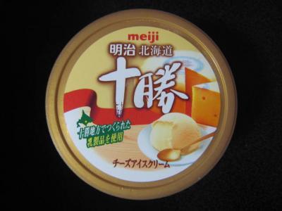 明治北海道十勝チーズアイスクリーム