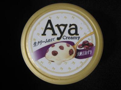 Aya大納言あずき