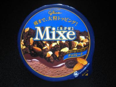 ミグゼチョコレート