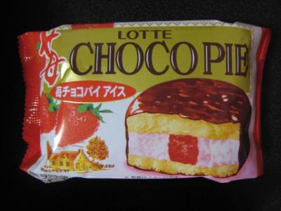 苺チョコパイアイス