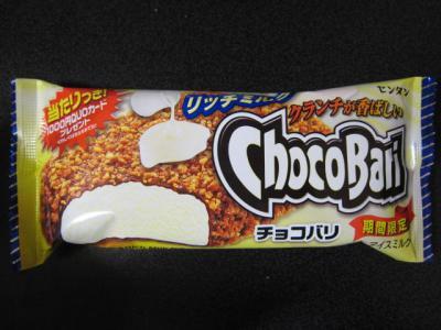 チョコバリリッチミルク