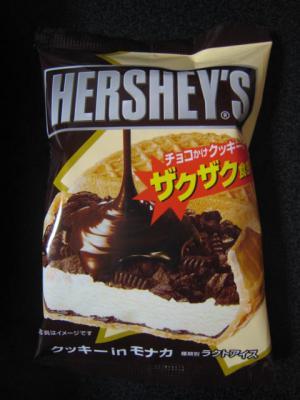 ハーシークッキーinモナカ
